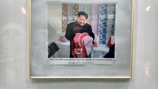 Фото на стенде посольства Кореи.