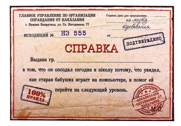 Справка от врача Проезд Якушкина Медицинская карта ребенка Улица Шумкина