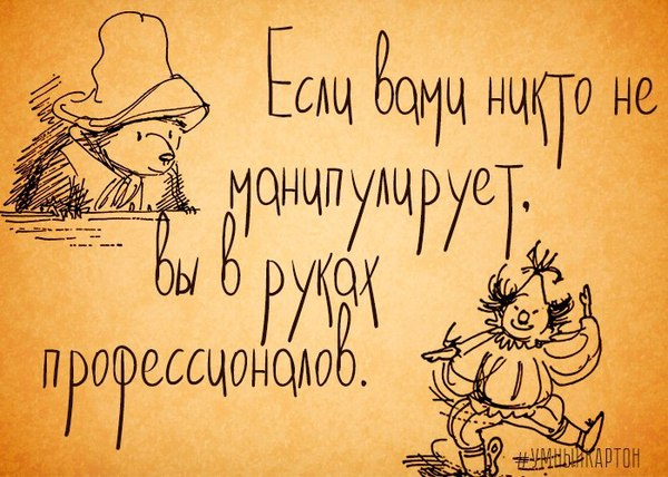 Сказка про хитрожопую девочку. Хитрожопопость, отношения, сказка, длиннотекст, длиннопост