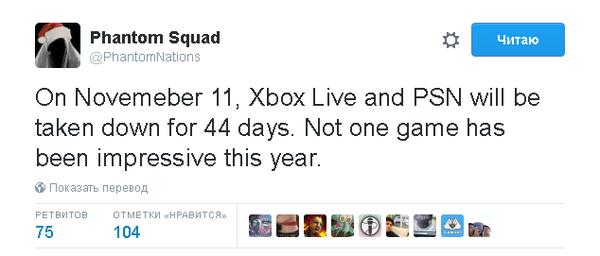 """Хакерская группа Phantom Squad обещает 11 ноября """"положить"""" сервера PSN и Xbox Live на 44 дня. Ddos, PSN, Xbox live, Хакеры"""