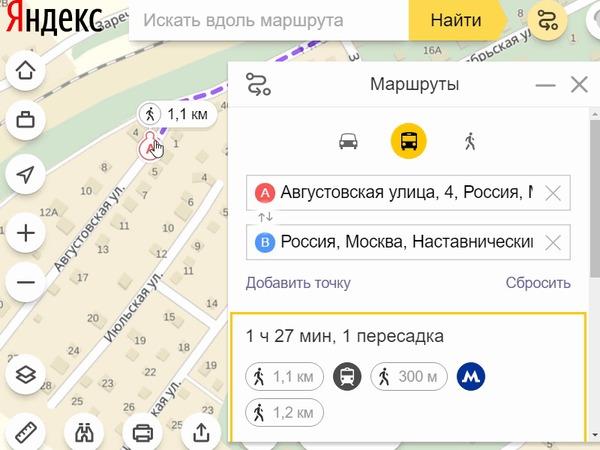 карта москвы с метро и улицами проложить маршрут яндекс