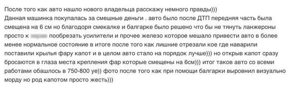 Продавец Renault рассказал «правду» о машине после того, как ее купили onlinerby, Копипаста, рено, Беларусь, драйв, продавец, длиннопост