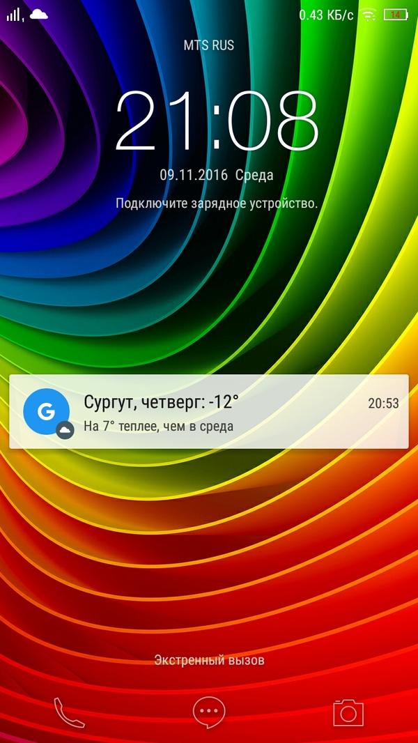 Гугл от Кличко