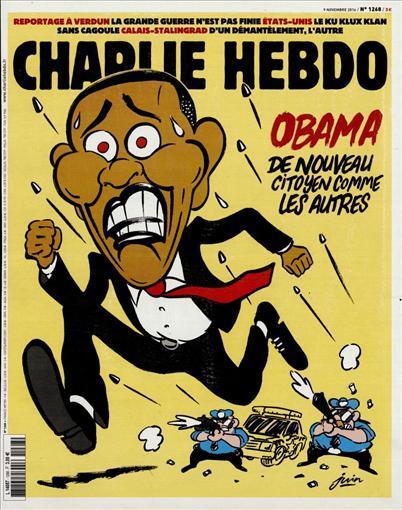 Обама - рядовой гражданин.