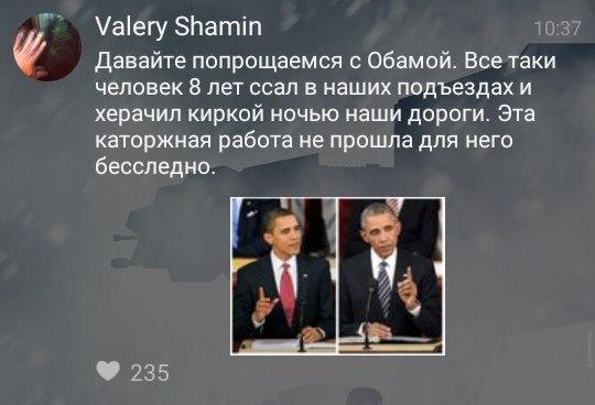 Из жизни ВКонтакте
