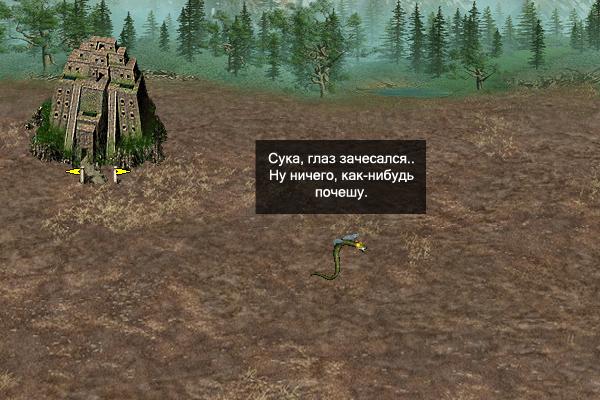Жизнь летающего змея HOMM III, Троглодит, Змей, Комиксы, Длиннопост