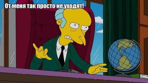 Ловушки. Симпсоны, Раскадровка, Длиннопост, Картинки, Спойлер