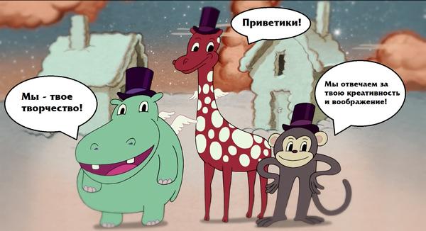 Жизненный путь Комиксы, мультфильм, По ту сторону изгороди, жизнь, длиннопост