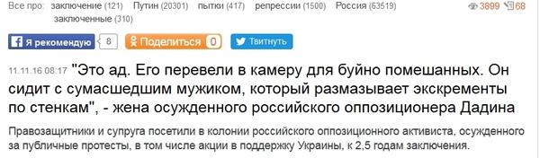 Где-то я это уже видел... Цензор, Цензорнет, Зеленый слоник, Украина, Политика