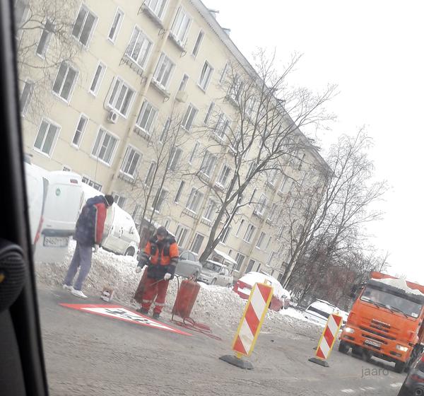 Убирать снег? ...у нас есть дела поважнее Санкт-Петербург, Снег, Дорожные рабочие