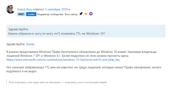 Тонкий намек от Microsoft