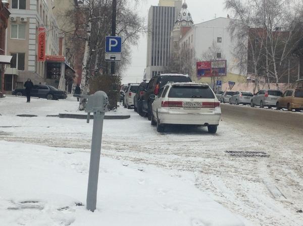 Кусочек прошлого... Старина, Раритет, Хабаровск, Центр города