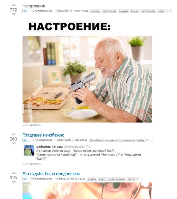 """Джекпот """"Новогодний"""" Совпадение постов, Настроение"""