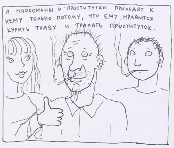 Жизненная история Комиксы, жкх, стырено с яплакал, соседи, лампочки, длиннопост