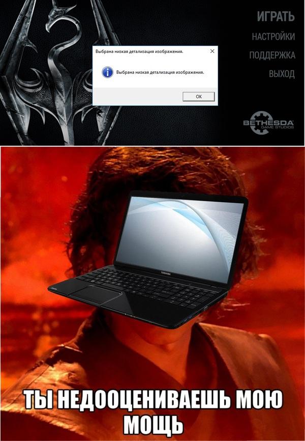Когда не менял компьютер несколько лет