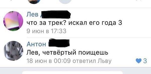 Доброта 80 lvl