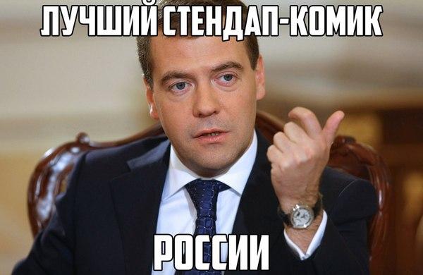 Медведев предложил кофе «американо» переименовать в «русиано».