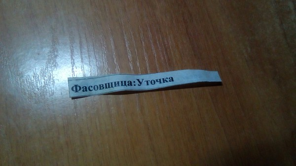 """Prof крякряпеж"" Утка, Профкрепеж"