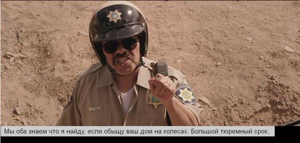 Мы - Миллеры. Нарезка с полицейским. мы миллеры, Фильмы, пошлость, длиннопост, видео