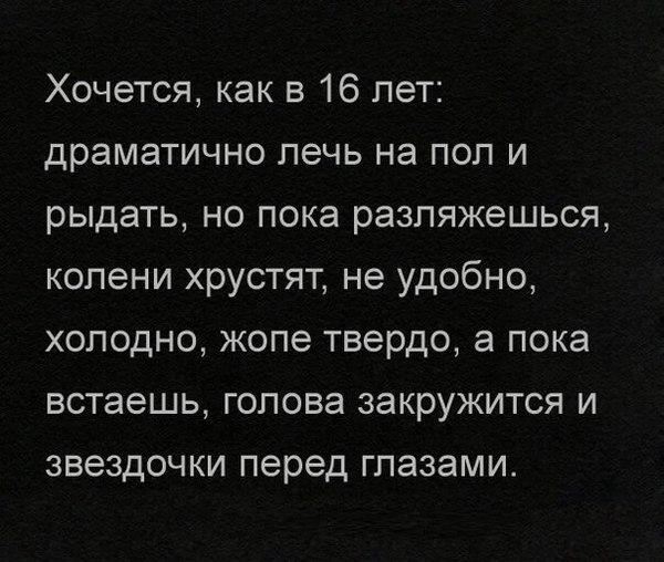 Жиза...