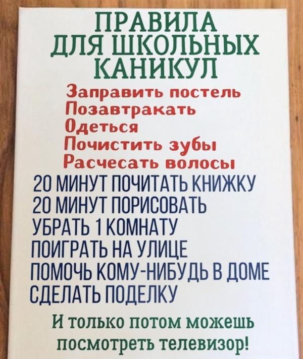 Забавные записки и послания от родителей) Родители, Записки, Длиннопост, Adme
