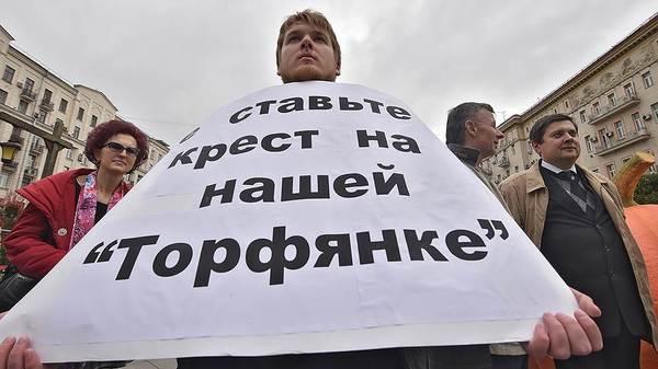 Православные не поделили «Торфянку» Православие, Торфянка, Храм христа спасителя