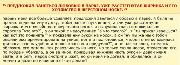 Интимный лайфхак от Гали.ру