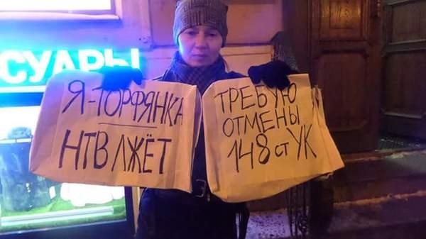 Очередной вброс говна от НТВ и невмеру активных верующих нтв, РПЦ