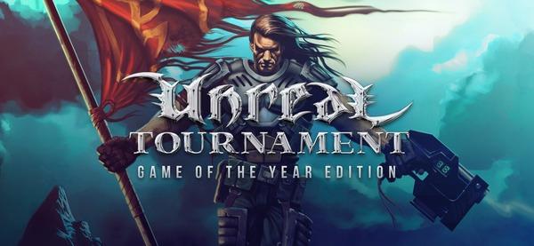 Субботний UT-99 Unreal tournament, Игры, PikabuGames, UmnikOne