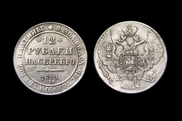 Немного интересного о платине Длиннопост, Интересное, Платина