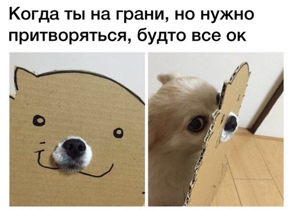 Всё ОК