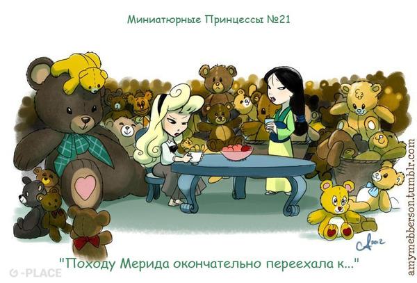 Карманные принцессы 21-30 Мультфильмы, Комиксы, Walt Disney Company, Карманные принцессы, Лило и Стич, Принцесса, Белоснежка, Рапунцель