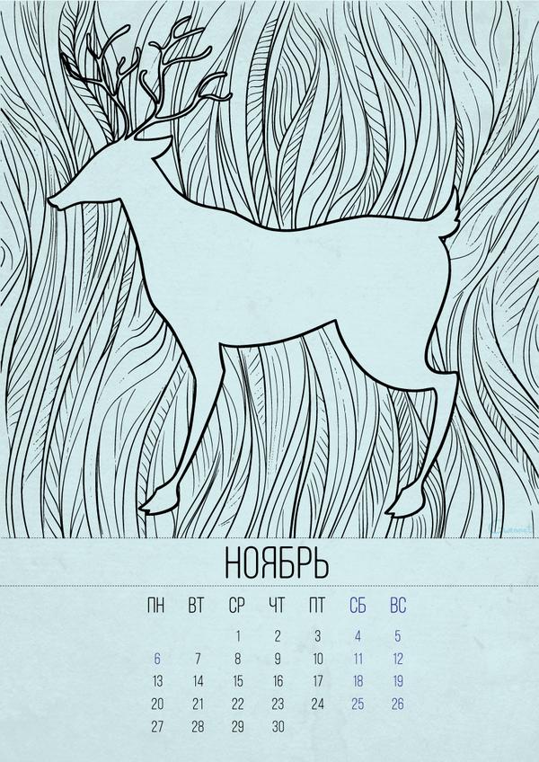 """""""Аленивый"""" календарь. Ноябрь. Декабрь. ФИНАЛ! лень, олень, календарь, Краудфаундинг, boomstarter, иллюстрации, длиннопост"""