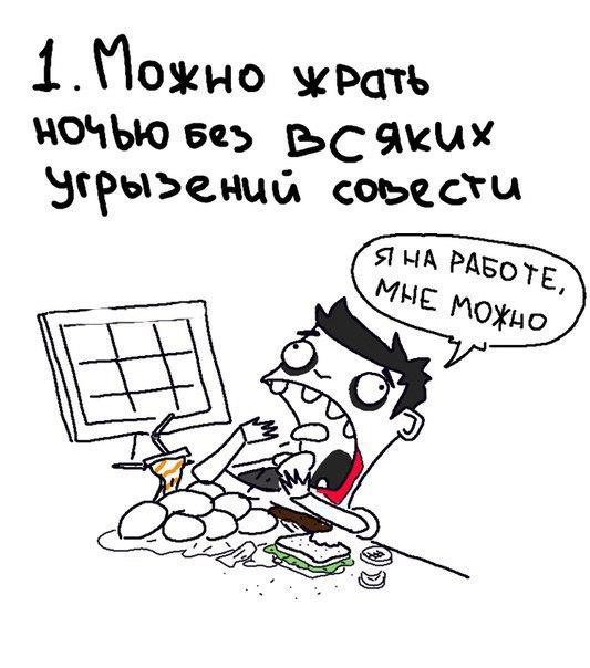 Проститутки москвы фото толстушки