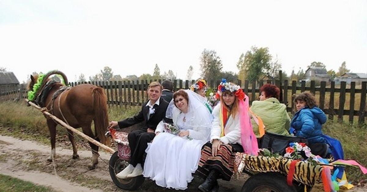если вам смешные фото сельских свадеб поздравление написано для