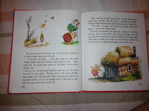 Ох уж эти детские книжки Мда, Детские книжки, Что курил автор