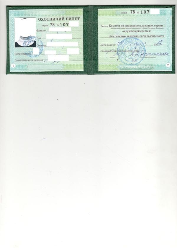 Пакет документов для получения кредита Старопотаповская улица возврат ндфл в 1с зуп