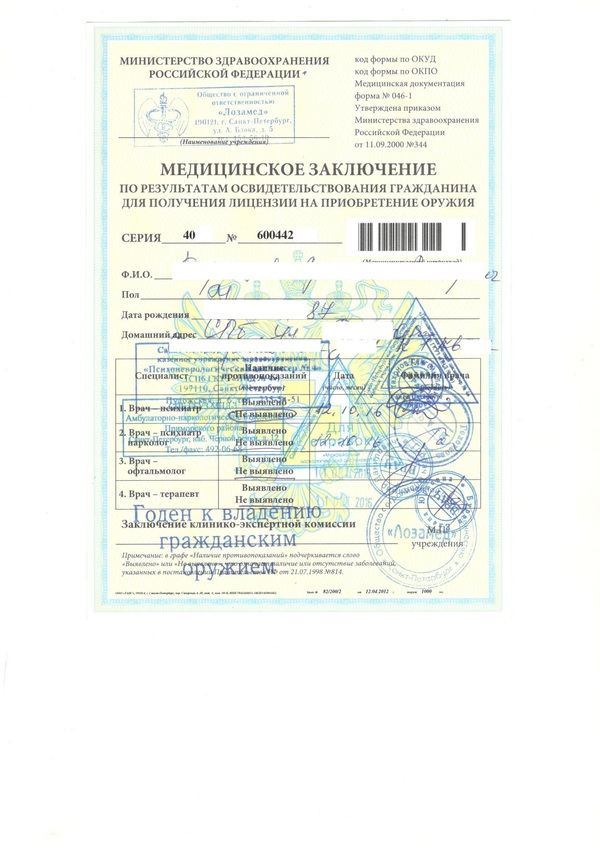Трудовой договор для фмс в москве Щибровская улица характеристику с места работы в суд Краснодонская улица