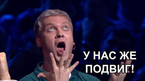 https://cs8.pikabu.ru/post_img/2016/11/26/8/1480165095151841039.jpg