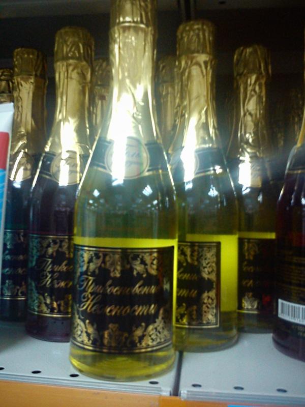 Шампанское Гель для душа, Шампанское, Длиннопост