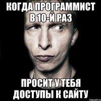 """Немного об ОАО """"РЖД"""". Часть 3 РЖД, Бюрократия, Прецедент, Длиннопост"""