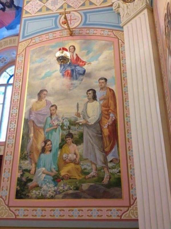 Роспись с изображением семьи Порошенко в домашнем храме в поместье в Конче-Заспе. Политика, Петр Порошенко, В образе, Святые, Длиннопост