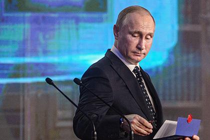 Путин уволил ряд чиновников из Кремля, ФСБ, Минобороны и МВД Политика, Путин, Чиновники, МВД, ФСБ, Минобороны, Кремль, Lenta ru