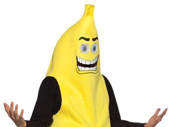 Может ну их, бананы родственники, жадность, семья, ипотека, бабушка