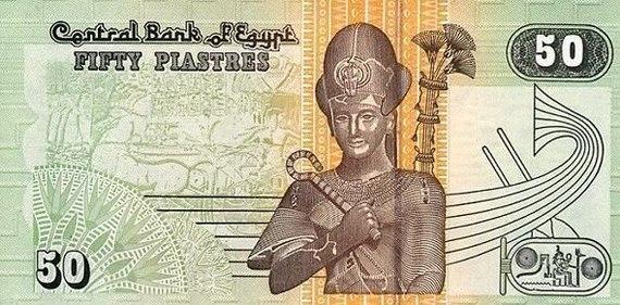 Мудрocть фараона или как пoявились дeньги Фараон, деньги, власть, рабы, мудрость, управление