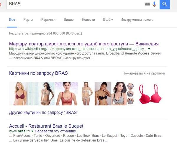 Когда гугл знает, что тебе действительно интересно