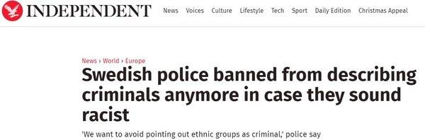 Человек ограбил человека: разыскивается человек! Швеция, Полиция, Толерантность, Политика, Мультикультурализм, Европа, Абсурд