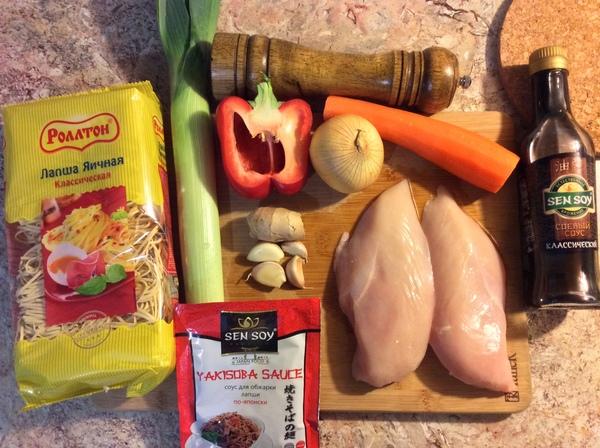 Суп с курицей и лапшой по-китайски #7