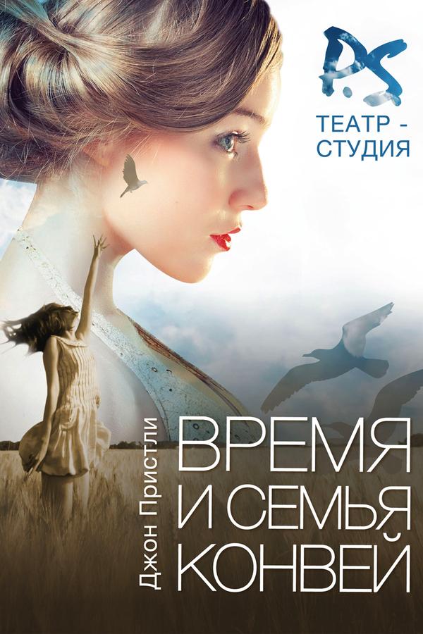 Приглашаю на спектакли Москва, Спектакль, БЕСПЛАТНО!, театр, вднх, Ростокино, видео, длиннопост