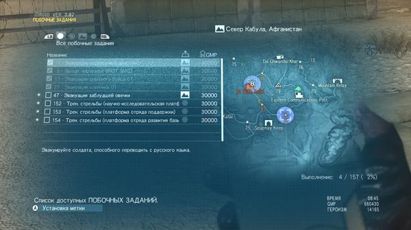 Пере прохожу сейчас Metal Gear Solid 5:The Phantom Pain. И... просто... вашу ж мать! Metal Gear, Metal Gear Solid, Metal Gear Solid 5, Игры, скриншот, фэйспалм